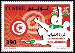 Subject  Immortalizing the People's Revolution : Youth Revolution  Number  1893  Size  52 x 37 mm  Issue Date  25/03/2011  Number issued  500 000  Serie  commemorative  Printing process  offset  Value  390 millimes  Drawing  Sihem CHAآBANE