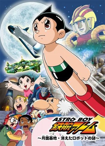 Astro Boy 2003 Anime Movie. Watch parts of different films and clips here at http://www.soku.com/t/isearch/%E9%98%BF%E7%AB%A5%E6%9C%A8%E5%89%A7%E5%9C%BA%E7%89%88/