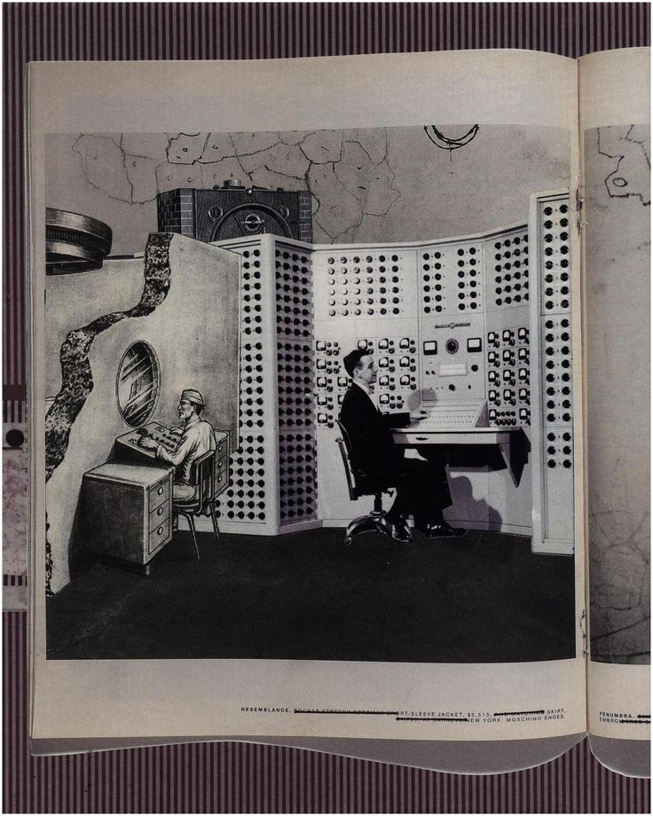 Programowanie marzeń, [collage 25 x 20 cm], VIII 2016