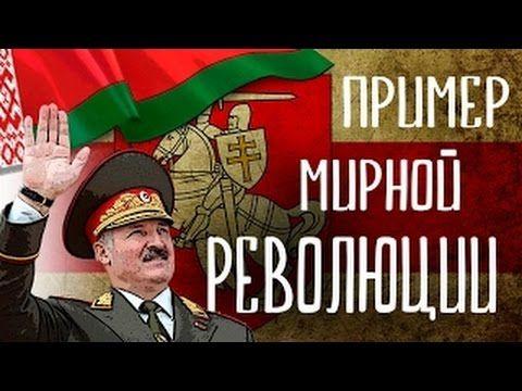 Лукашенко что хочет то и творит Совсем крыша поехала