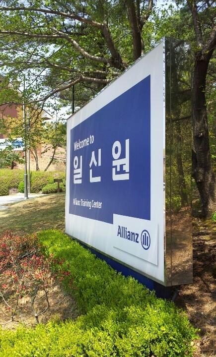 May 2013 Korea