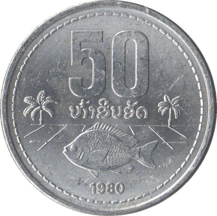 50 Att #Laos - 1980   Rappresenta un pesce: una delle maggiori risorse del Paese è infatti la pesca nel Mekong.
