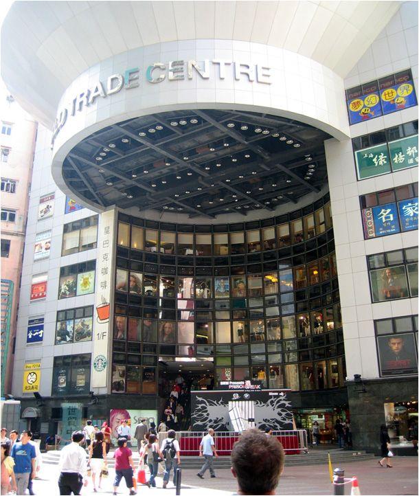 WTC Hong Kong