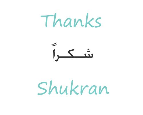 #Arabic Thanks