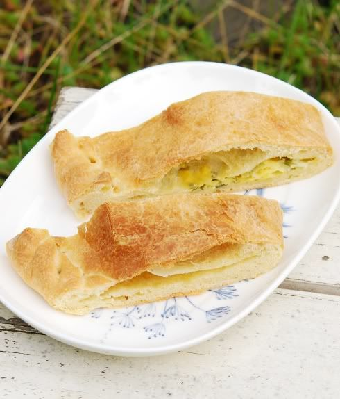 Раня - Безумно вкусная выпечка из теста курУ. Рецепт простого и быстрого пирога с сырно-луковой начинкой