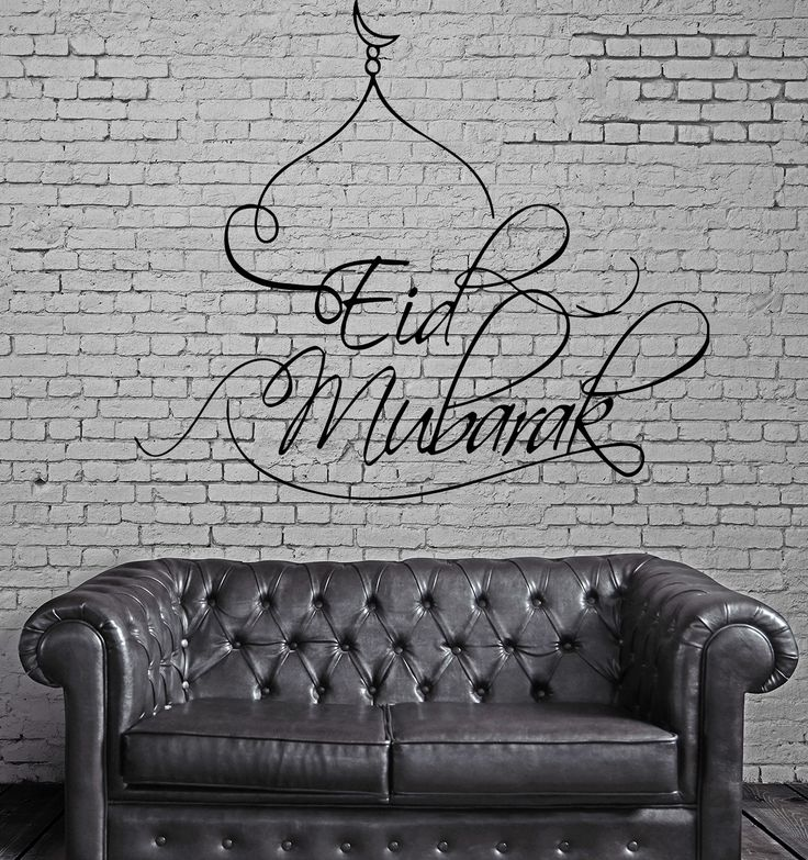 39 best The 39 Eids images on Pinterest   Baking, Cookies and Eid ...   eid furniture