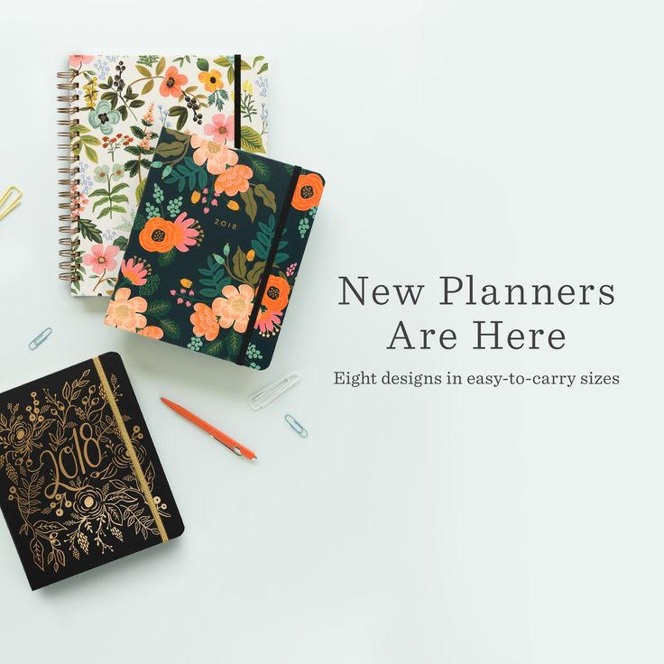 RIFLE PAPER Co. Planners