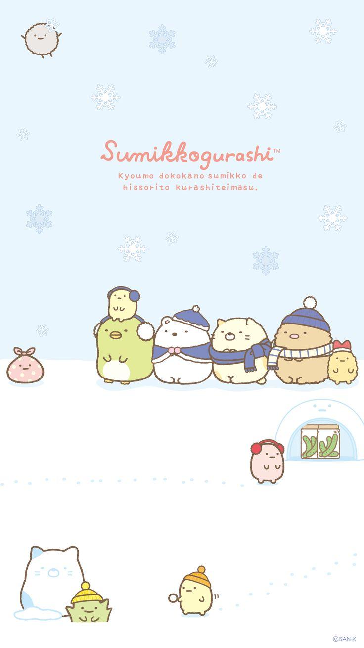 63 best images about Summiko Gurashi on Pinterest | Kawaii shop, In ...
