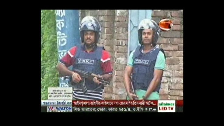 Daily Bangla News BD Live News 1 July 2017 Morning Today Bangladesh TV News Online Channel