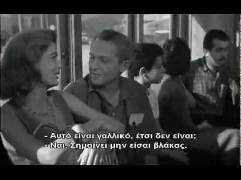 "VISIT GREECE| Films in Greece ""Never on Sunday""  (1960), with Melina Merkouri #Piraeus #Greece"