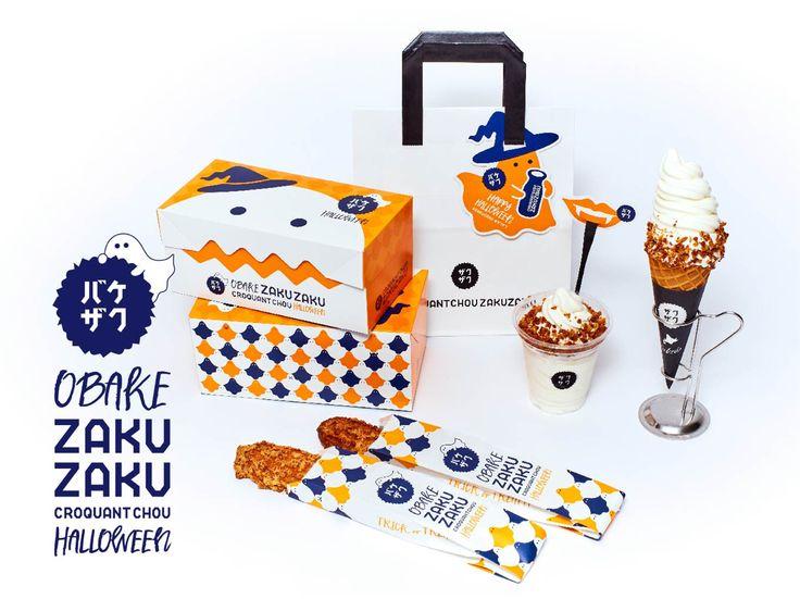 お菓子屋さんのデザイナーって何するの?仕事の一部「期間限定パッケージデザイン」をご紹介