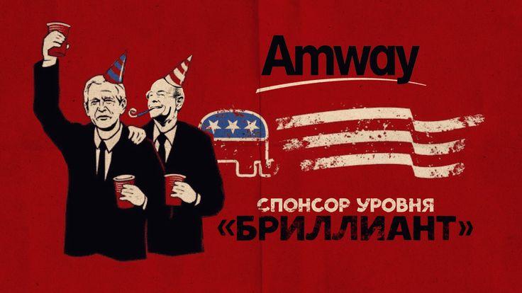 Спецслужбы США формируют армию агентов в России