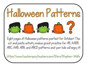 Eight pages of Halloween patterns perfect for October! This cut and paste activity makes great practice for AB, AABB, ABC, AAB, ABB, and ABCD patterns and your kids will enjoy it!