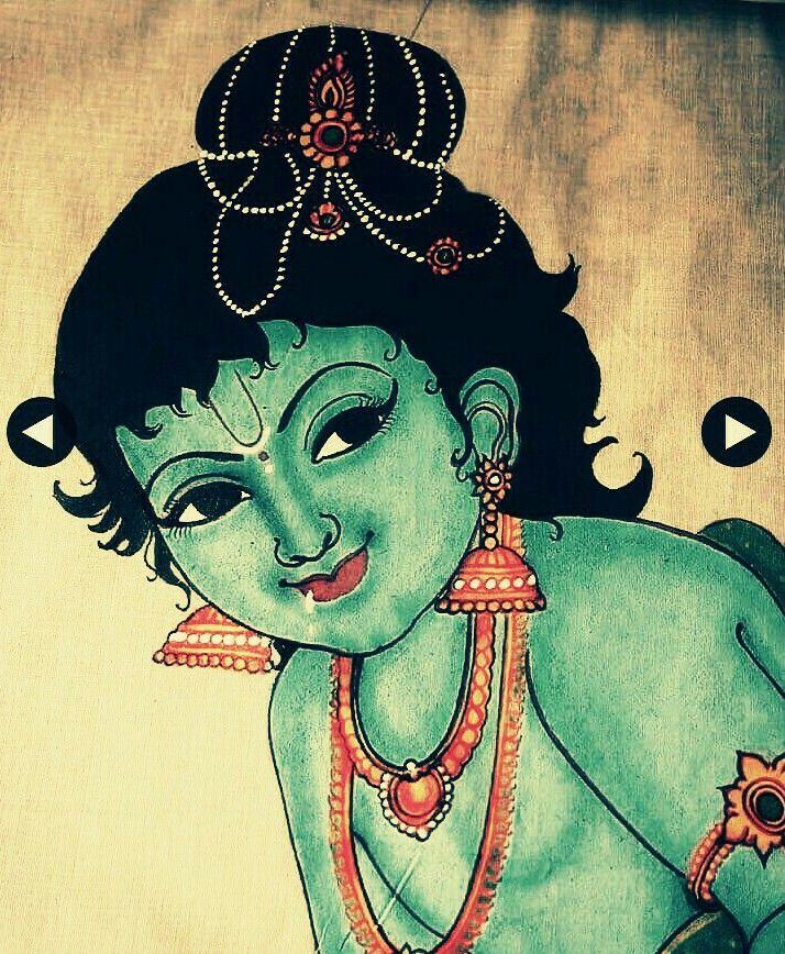 krishna gazing sideways