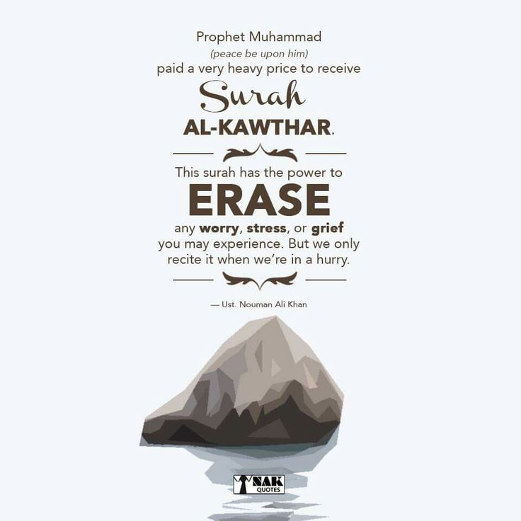 Al Kawthar is usually recited when you're rushing to complete salah , but once you learn abt the prevailing circumstances of its revelation & context ; you'll gain a new appreciation of this short yet pithy surah.