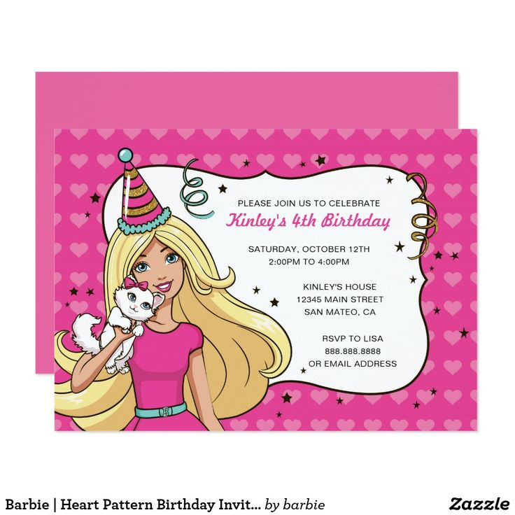 55 best 14th Birthday Party Invitations images on Pinterest ...