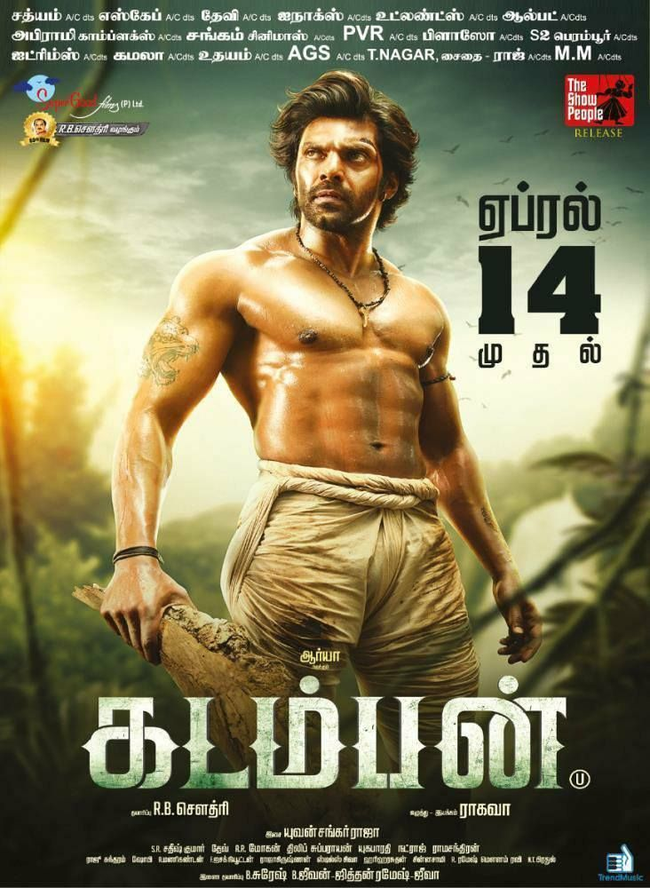 Kadamban 2017 Full Movie Free Download 720p HDRip Hindi Dubbed.  #Kadamban2017, #fullmovie , #freedownload , #free , #HindiDubbed, #drama ,  #WEBRip, #ESubs, ...
