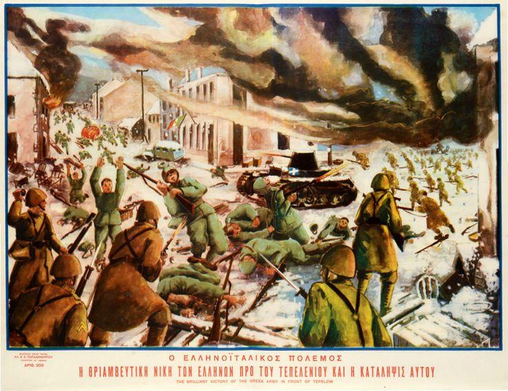 Ο Ελληνοιταλικός πόλεμος, Η θριαμβευτική νίκη των Ελλήνων προ του Τεπελενίου και η κατάληψις αυτού, 1940