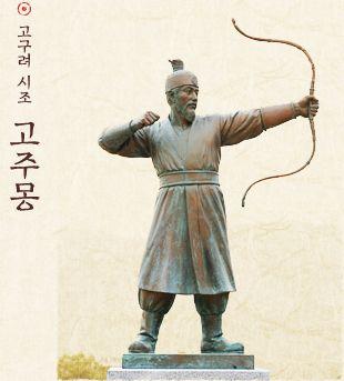 Go Jumong @ KoreanHistoricalDramas.com