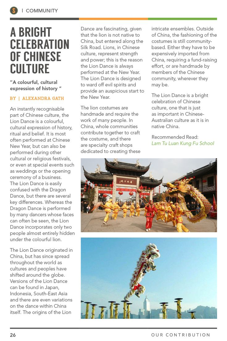 A Bright Celebration of Chinese Culture. SIBW Issue#1.