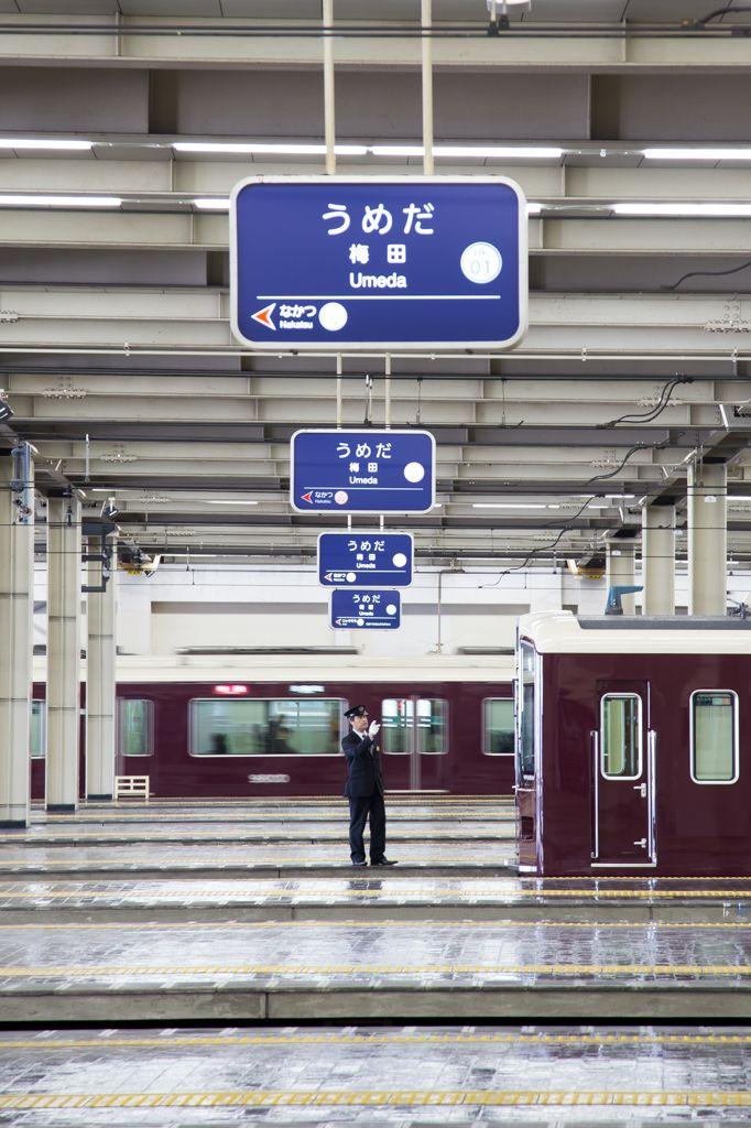 Hankyu Railway Umeda Station, Osaka, Japan 阪急梅田駅