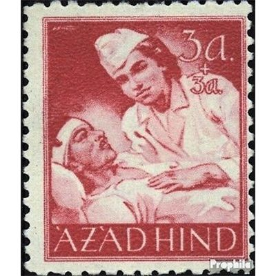 Azad Hind, Indian National Army of Subhas Chandra Bose, Freedom Struggle in British India, 3a + 3a, 1943 mint