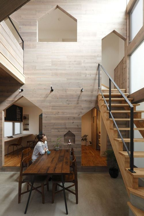 Hazukashi House in Kyoto by Alts Design Office.