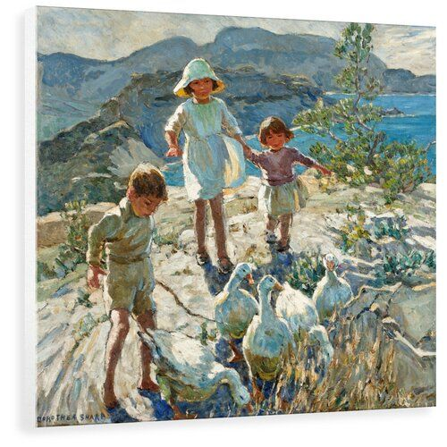 A Cornish Holiday Painting Print On Canvas East Urban Home