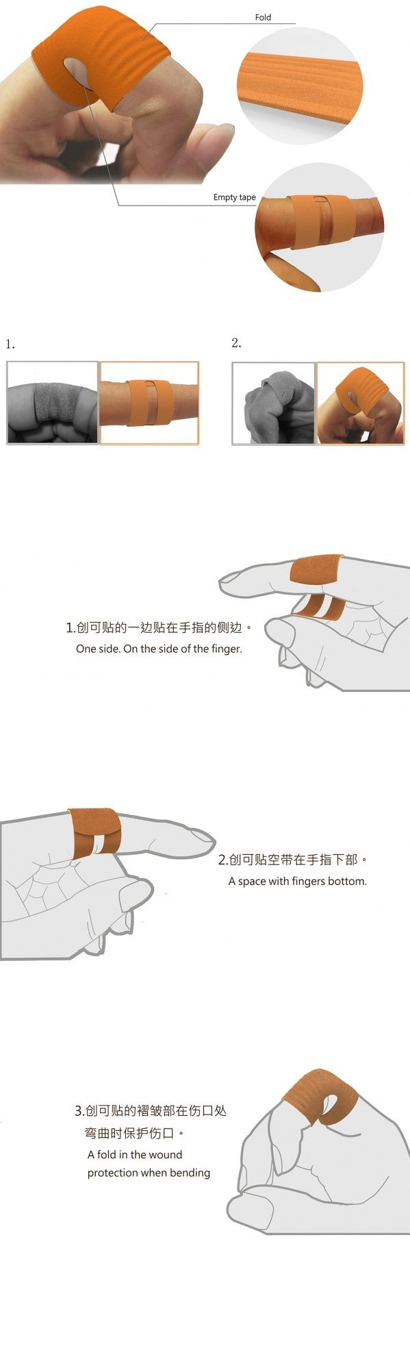 This is possibly the most simple thing but it's high time #band-aids became less…