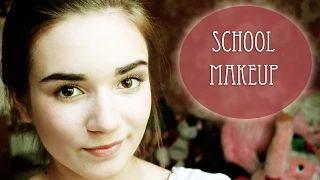 school makeup макияж для школы
