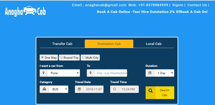 Hire Best Cab Rental Online in Pune to Dapoli, Lavasa, Goa, Shirdi - Anaghacab offer Book Car Rental Pune to Dapoli, Lavasa, Cab Hire From Pune to Goa, Mahabaleshwar, Nashik, Bhimashankar, Car Rental Pune to Shirdi, Taxi Hire From Pune To Mumbai Darshan.