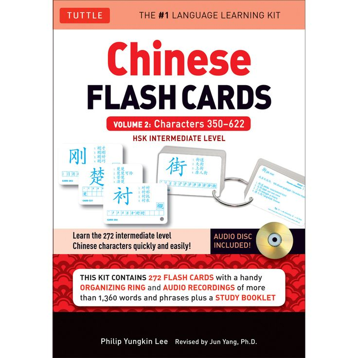 The front of each card gives one Chinese character. On the reverse is as much information as a dictionary entry: stroke order, radicals, vocabulary, idiomatic phrases, and sample sentences. An audio CD gives native–speaker pronunciations. An excellent tool for HSK Chinese language study, this second volume will help you master the 273 intermediate-level characters, along with their associated 1,360+ words and sentences.
