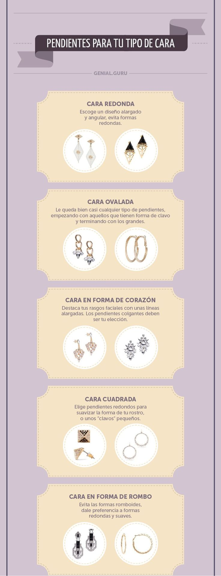 How to choose earrings according to your face shape. Como escoger aretes de acuerdo a la forma de tu cara.