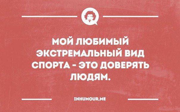"""Журнал """"Ось мира"""""""