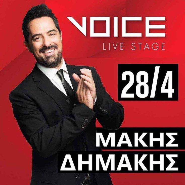 Μάκης Δημάκης @ Voice Live – Θεσσαλονίκη