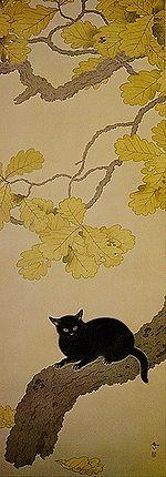 Kuroki Neko (Black Cat)   by Hishida Shunsō