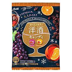漬け込み果実の洋酒キャンディ