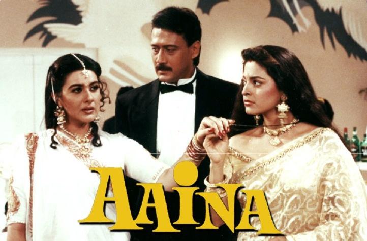 Aaina Hindi Movie Watch Online Free