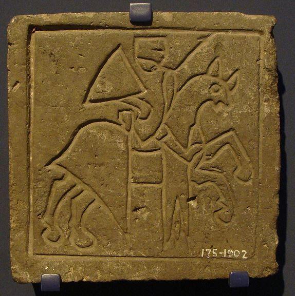 ca. 1250-1275 - 'floor tile', Andreaskirche, Worms, V&A, London, England.jpg << #tile #home #decoration
