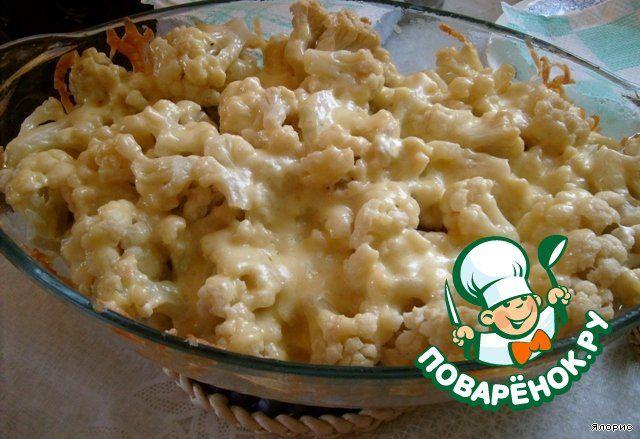 Цветная капуста с курицей под сырным соусом - кулинарный рецепт