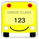 Free Printable Bus Tags, Name Tags  from: parenting.leehansen.com