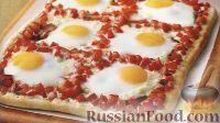 Фото к рецепту: Пицца с помидорами и яйцами