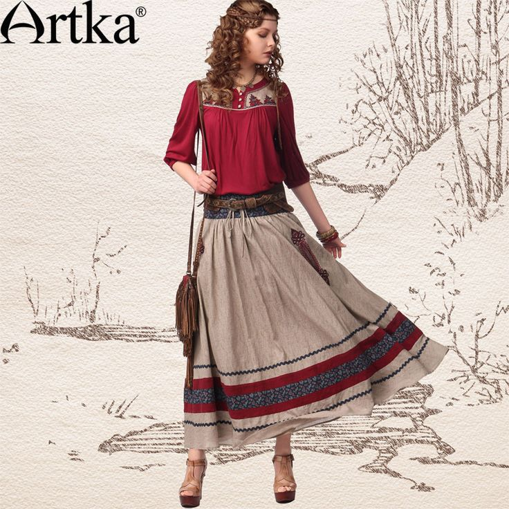 Расклешенная юбка в этническом стиле с вышивкой и завязкой на поясе