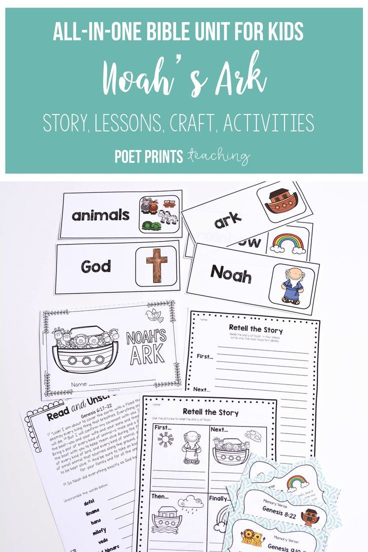 The Bible story of Noah's Ark.  A multi-lesson pack (with no prep) that will guide students toward an understanding of both God's love and how He always keeps his promises.   Games, lessons, and activities are perfect for Christian school, children's church, or Sunday School.
