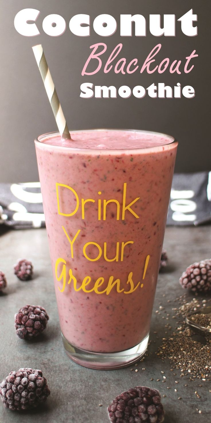 Coconut Blackout Smoothie Recipe (healthy, everyday, vegan and allergy-friendly)