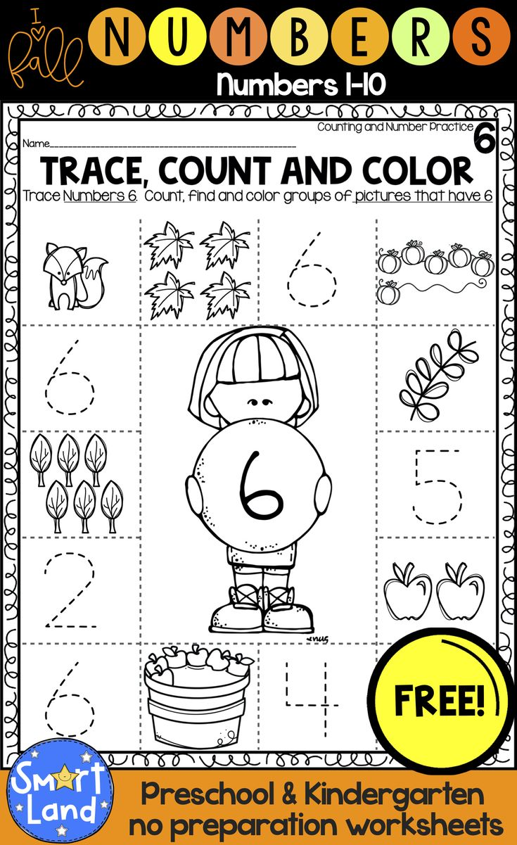 Free Number practice worksheet set. Numbers 1-10