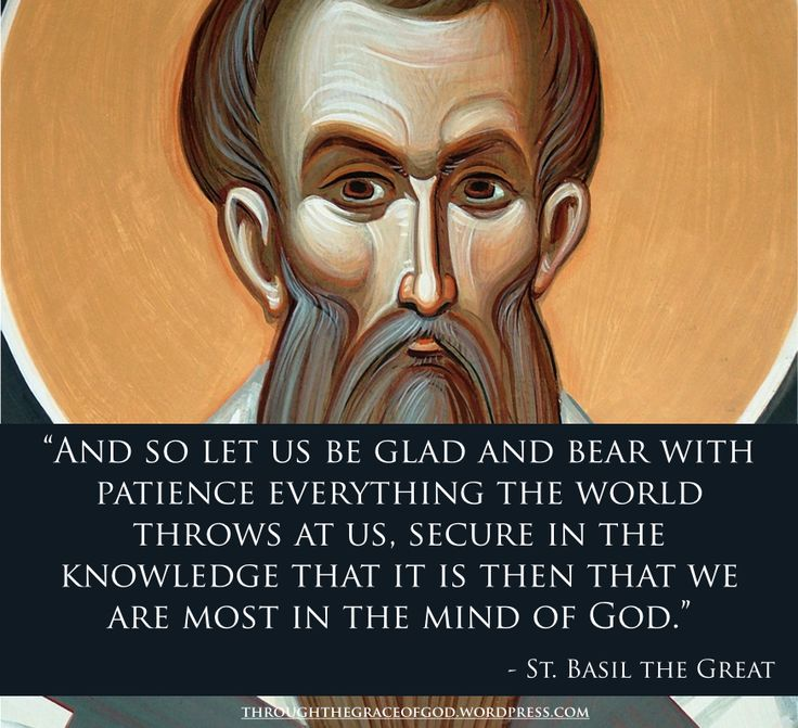 """""""And so let us be glad and bear with patience everything the world throws at us, secure in the knowledge that it is then that we are most in the mind of God."""" - St. Basil the Great #orthodoxquotes #orthodoxy #christianquotes #stbasilthegreat #stbasilthegreatquotes #throughthegraceofgod"""
