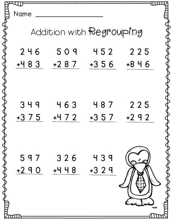 3 Digit Math Worksheets 2nd Grade 2nd Grade Math Worksheets 3rd Grade Math Worksheets 2nd Grade Math