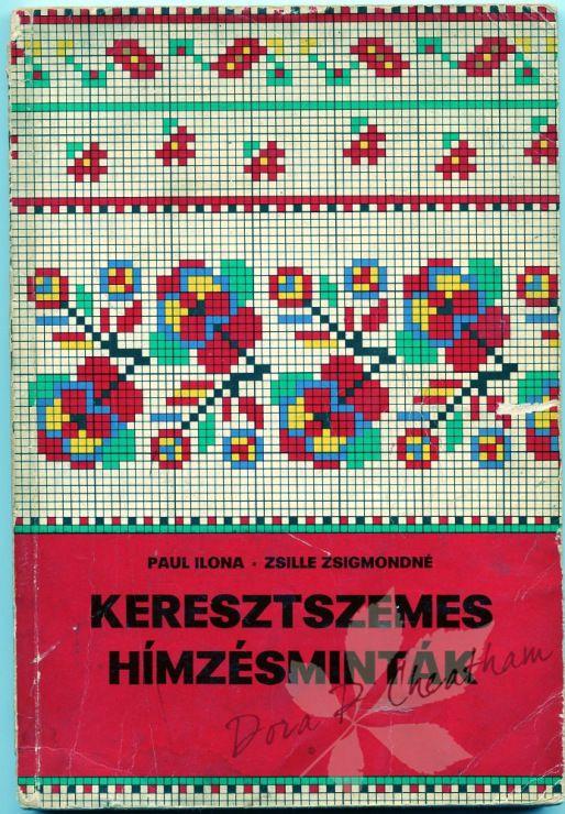Gallery.ru / Фото #92 - Kereszteszemes Himzesmintak - Dora2012 (1 of 135)