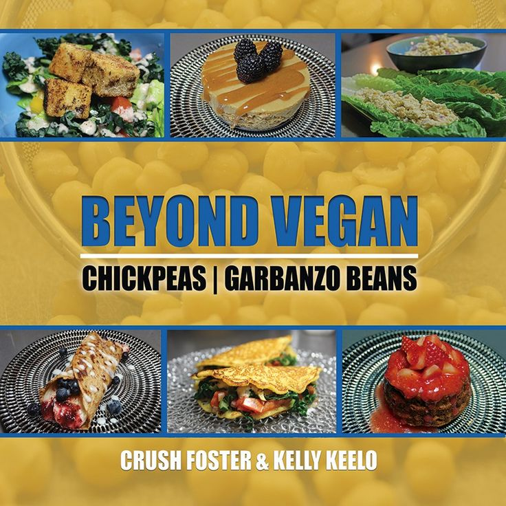 47 best beyond vegan alkaline eclectic foods recipes lifestyle beyond vegan is the first in our new cookbook series that shows you how to cook using healing foods that fuel the body and provide it the proper balanced fandeluxe Images